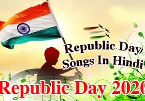 Republic-day song